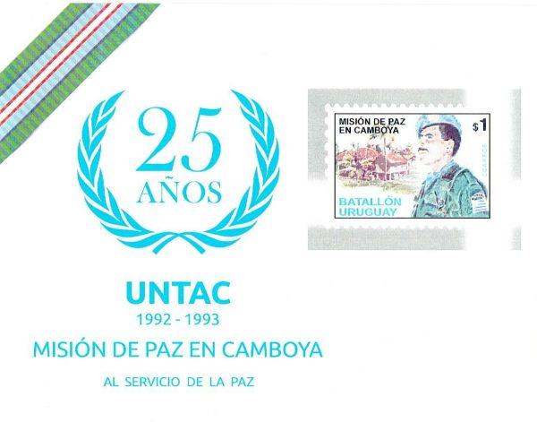 Invitación Camboya
